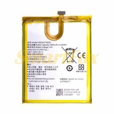 Аккумулятор AAAA-Class Huawei Y6 Pro/HB526379EBC