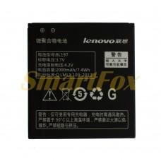 Аккумулятор AAAA-Class Lenovo BL197/A820