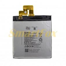 Аккумулятор AAAA-Class Lenovo BL230/Vibe Z2