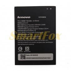 Аккумулятор AAAA-Class Lenovo BL240/A936