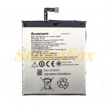Аккумулятор AAAA-Class Lenovo BL245/S60