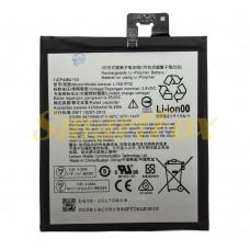 Аккумулятор AAAA-Class Lenovo L15D1P32/PB1-750