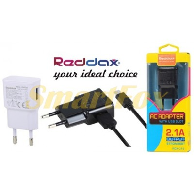 СЗУ USB REDDAX RDX-015 micro (V8) 2100mAh HI QUALITY BLACK/WHITE