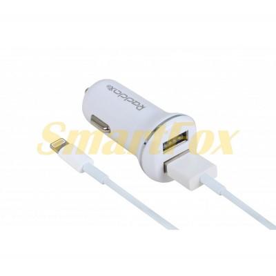 АЗУ 2USB REDDAX RDX-102 mini SMART DUAL USB/Lightning 2,4A WHITE