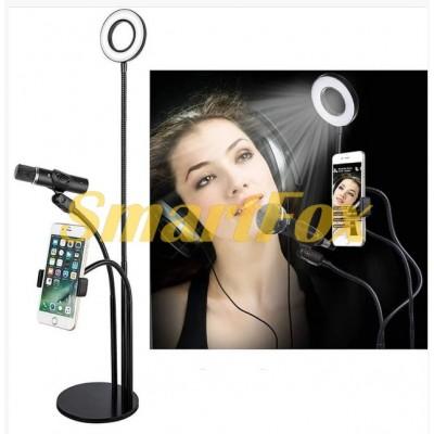 Набор блогера 3в1: гибкий штатив с Led кольцом+держатели для телефона и микрофона