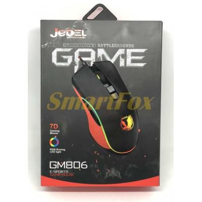Мышь проводная игровая JEDEL GM806