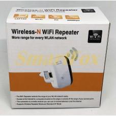 Wi-Fi репитер LV-WR03
