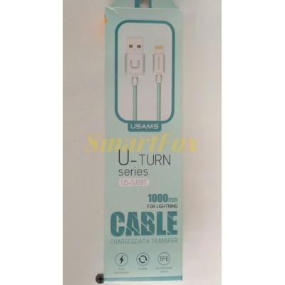 Кабель USB/IPHONE 5 USAMS US-SJ097