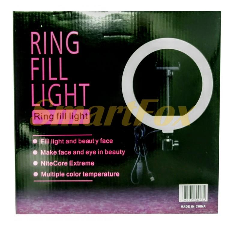 лампа для селфи купить в москве