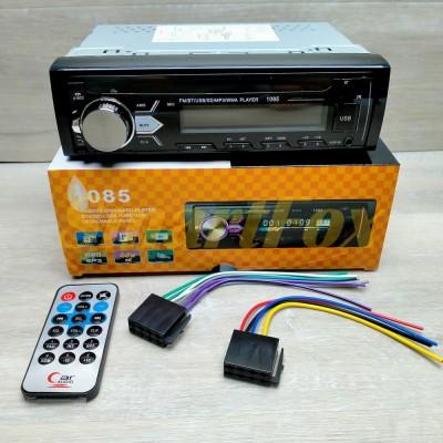 Автомагнитола 7388IC MP3/ISO 3253 (1085) со съемной панелью