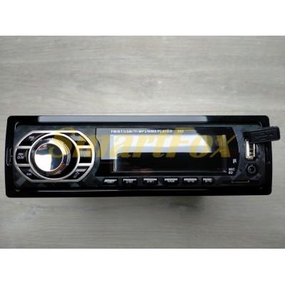 Автомагнитола 1028IC MP3/BT/ISO 1246 (302)