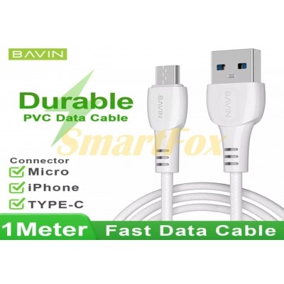 Кабель USB/TYPE-C Bavin CB222 для быстрой зарядки