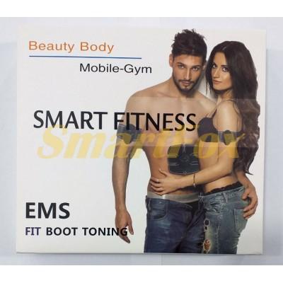 Миостимулятор для мышц пресса Beauty Body SMART FITNESS EMS DL97