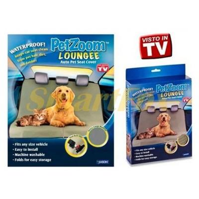 Чехол на кресло автомобиля для перевозки животных Pet Zoom Loungee DL82
