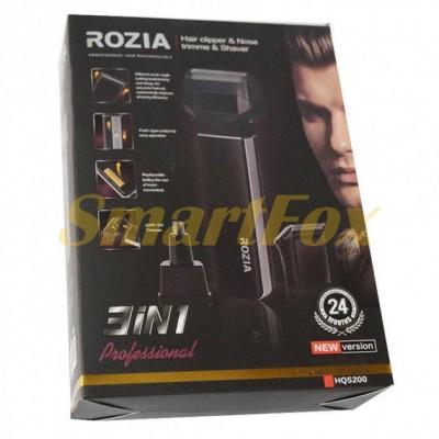 Триммер Rozia HQ5200 3в1