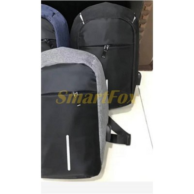 Рюкзак Bobby 506 (мальнькая)