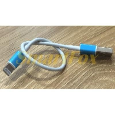 Кабель USB/IPHONE 5 (0,3 м)