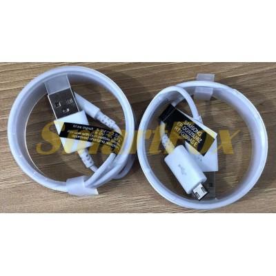 Кабель microUSB (V8) SAMSUNG FAST CHARGER круглый Белый (1 м)