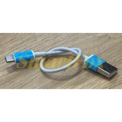 Кабель USB/TYPE-C (0,3 м)