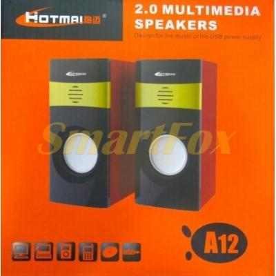 Колонки для PC 2.0 USB BL-A11/HT-A12