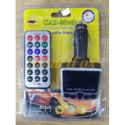 FM-модулятор 852