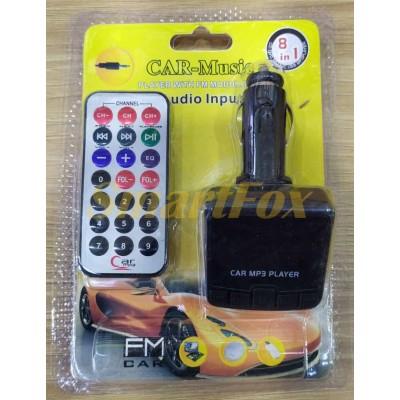 FM-модулятор 853