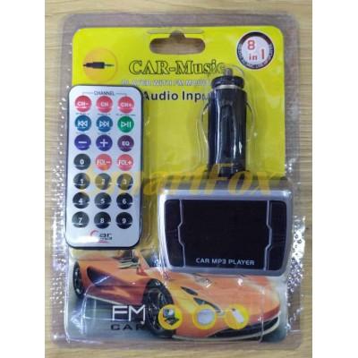FM-модулятор 854
