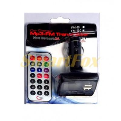 FM-модулятор I10
