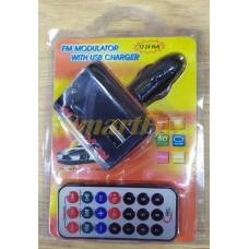 FM-модулятор I10A