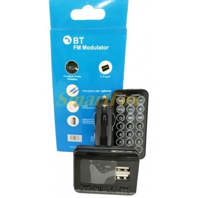 FM-модулятор I6BT