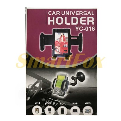 Холдер YC016