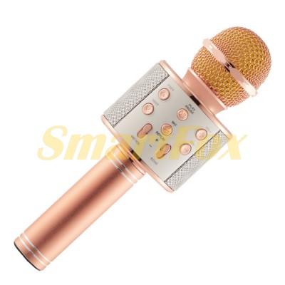 Микрофон-караоке WS-858 (Gold-rose)