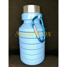 Бутылка для воды силиконовая складывающаяся 550мл SL-582 (без возврата, без обмена)