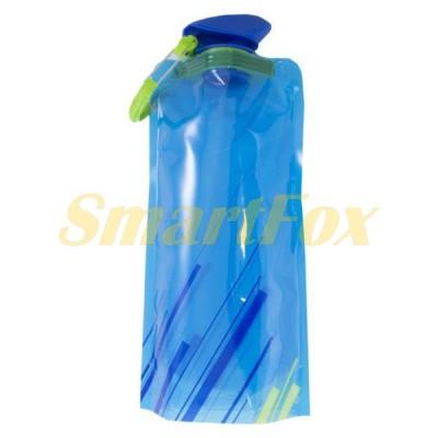 Бутылка для воды SL-626 (без возврата, без обмена)