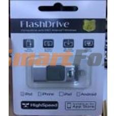 Флеш память USB 32GB (78331)