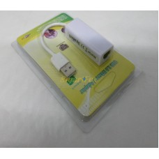 Адаптер USB/LAN (со шнуром)