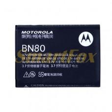 Аккумулятор AAAA-Class Motorola BN80/ME600