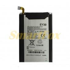 Аккумулятор AAAA-Class Motorola EY30/Moto X2 XT1092