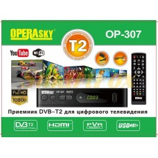 Приставка тв Т2 OP-307