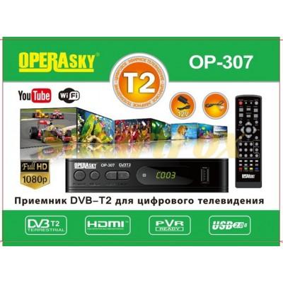 Приставка Т2 OP-307