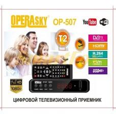 Приставка тв Т2 OP-507