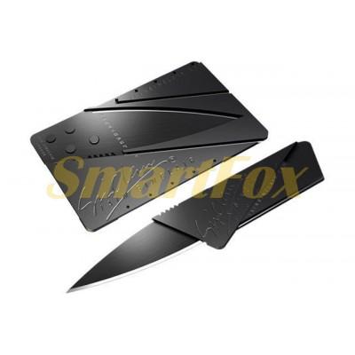 Нож-кредитка ST223