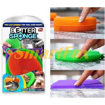 Силиконовые губки для мытья посуды BETTER SPONGE ST238