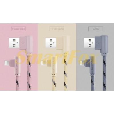 Кабель USB/Lightning Awei CL-91