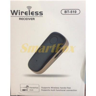 Беспроводной автомобильный ресивер Bluetooth BT-510