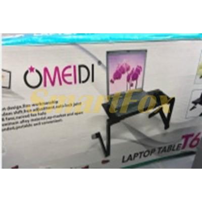 Подставка-стол под ноутбук T6/T8
