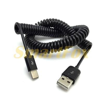 Кабель USB/TYPE-C пружина