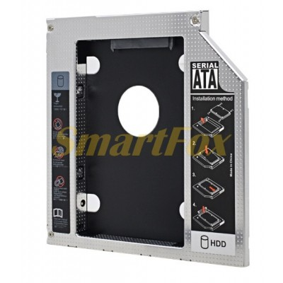 Карман для HDD Caddy 9.5mm