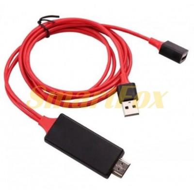 Конвертер MHL HDMI G02 (на TYPE-C, на MICRO, на IPHONE)