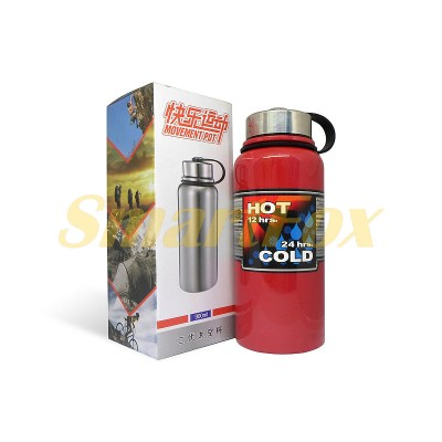 Бутылка для воды WB-210-900ML (без возврата, без обмена)